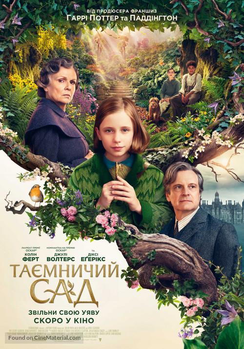 The Secret Garden - Ukrainian Movie Poster