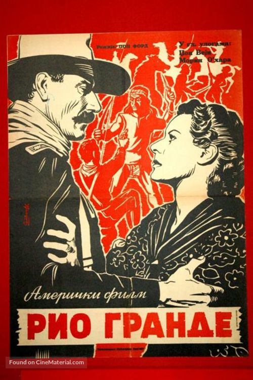 Rio Grande - Yugoslav Movie Poster