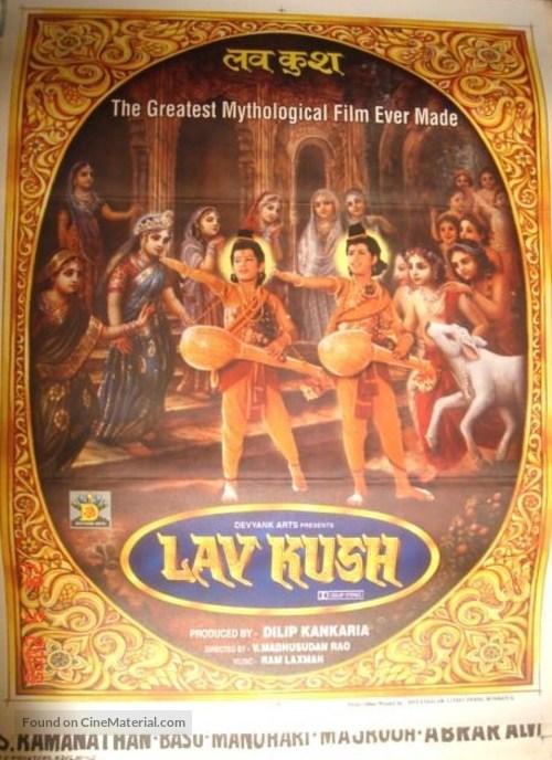 lav-kush-indian-movie-poster.jpg