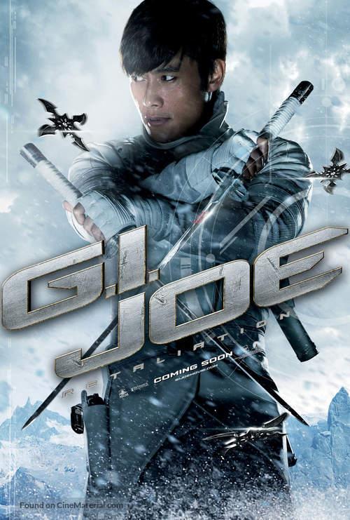 G I Joe Retaliation 2013 Movie Poster