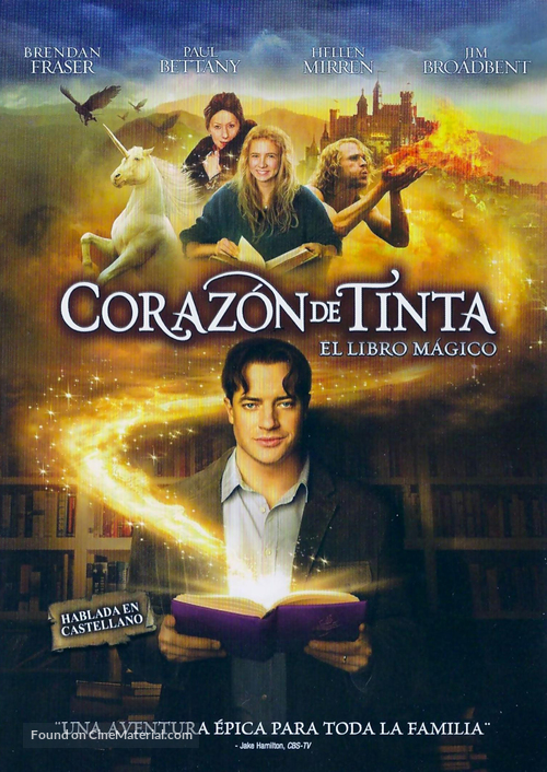 Inkheart - Argentinian Movie Cover