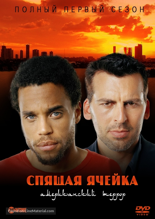 """""""Sleeper Cell"""" - Russian Movie Cover"""