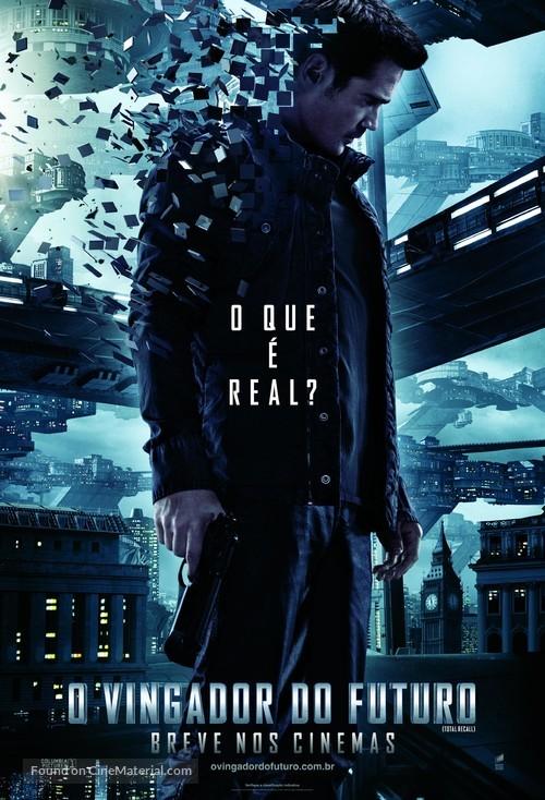 Total Recall - Brazilian Movie Poster