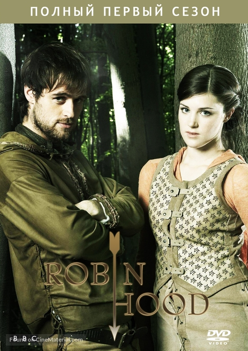 """""""Robin of Sherwood"""" - Russian Movie Cover"""