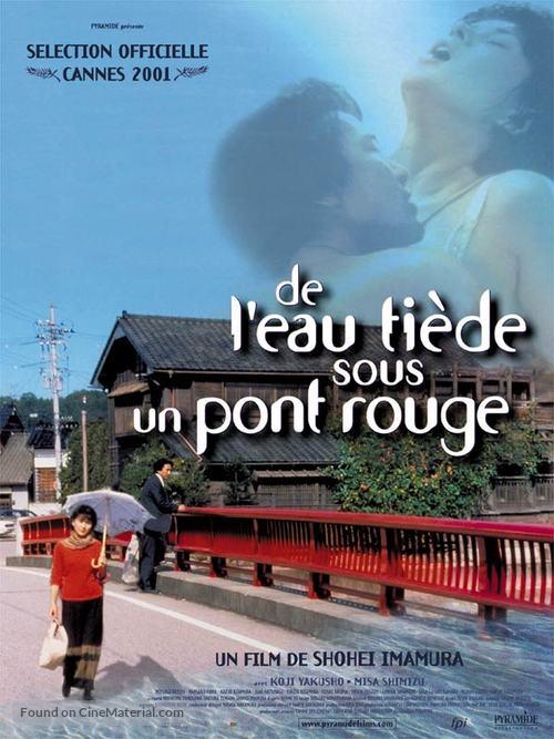 Akai hashi no shita no nurui mizu - French poster