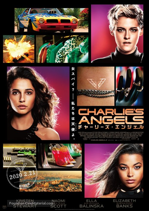 Charlie's Angels - Japanese Movie Poster