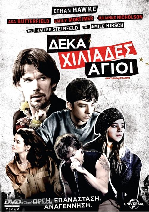 Ten Thousand Saints - Greek DVD movie cover