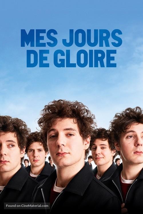 Mes jours de gloire - French Movie Cover