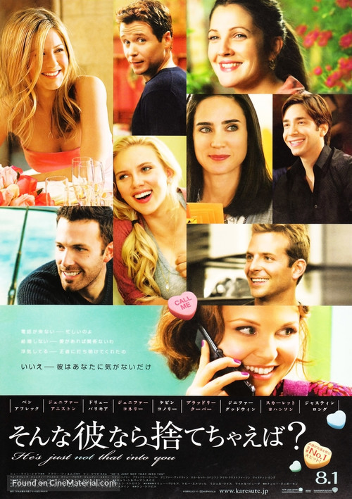 He's Just Not That Into You - Japanese Movie Poster