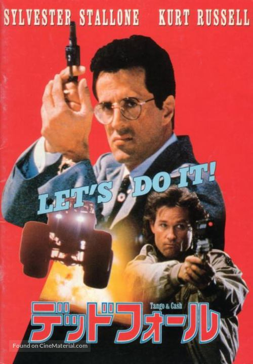 Tango And Cash - Japanese Movie Cover