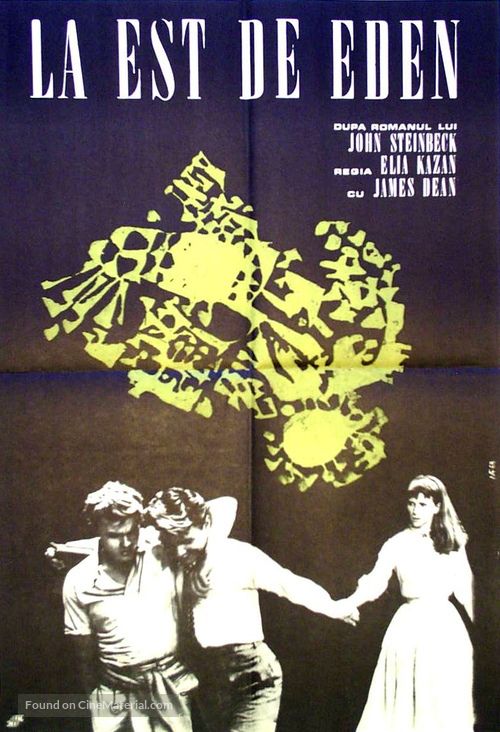 East of Eden - Romanian Movie Poster