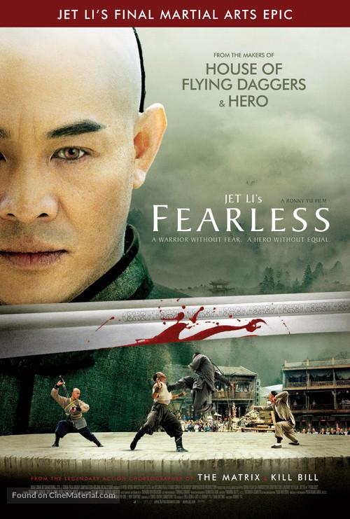 Huo Yuan Jia - Movie Poster