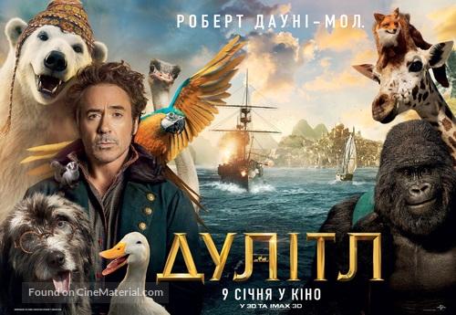 Dolittle - Ukrainian Movie Poster