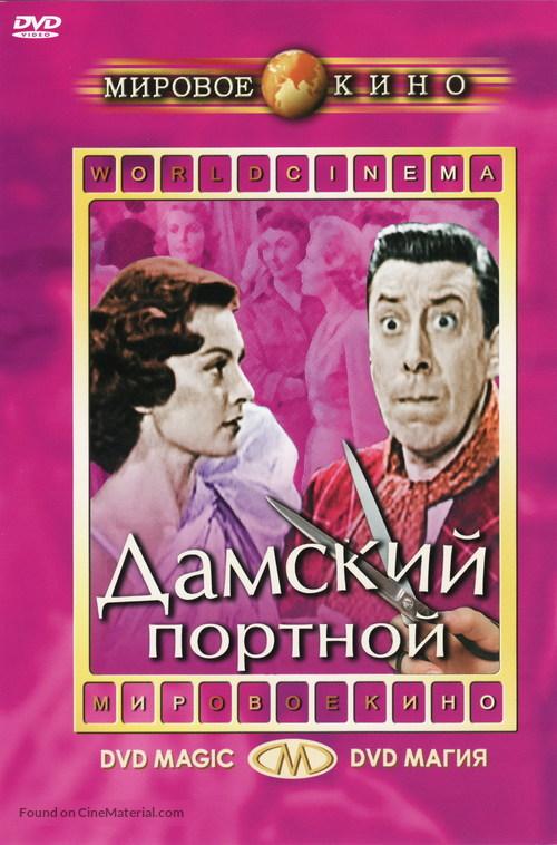 Le couturier de ces dames - Russian DVD movie cover