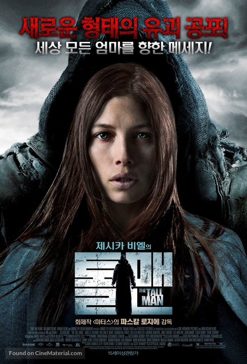 The Tall Man - South Korean Movie Poster
