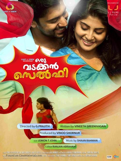 Browse Malayalam Movies - Einthusan