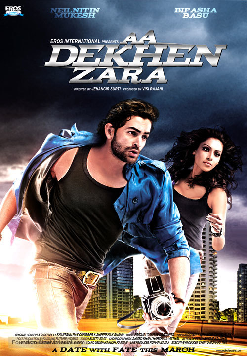 Aa Dekhen Zara - Indian Movie Poster
