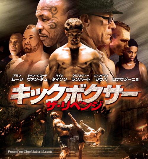 Kickboxer: Retaliation - Japanese Movie Poster