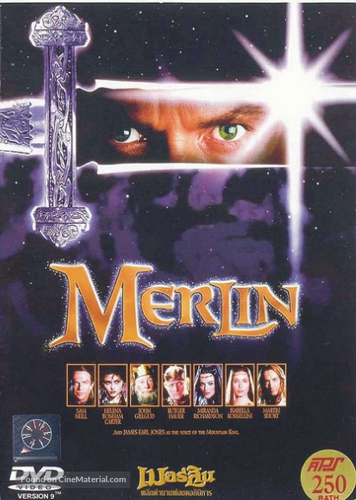 Merlin - Australian Movie Cover