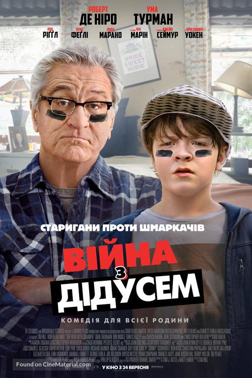 The War with Grandpa - Ukrainian Movie Poster