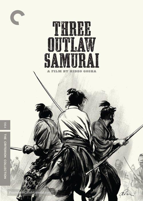 Sanbiki no samurai - DVD movie cover
