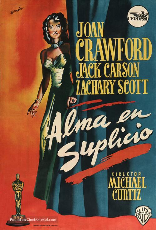 Mildred Pierce - Spanish Movie Poster