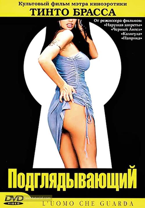 L'uomo che guarda - Russian Movie Cover