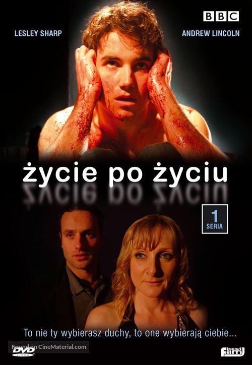 """""""Afterlife"""" - Polish poster"""