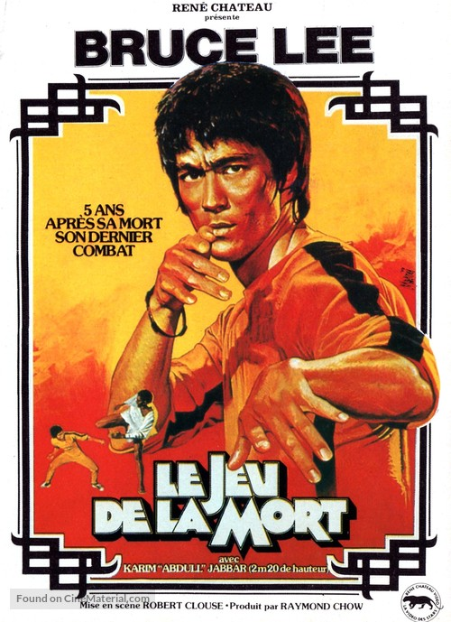 Game Of Death - French Movie Poster