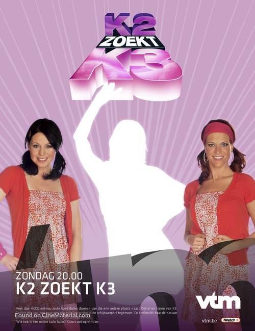 """""""K2 zoekt K3"""" - Belgian Movie Poster"""