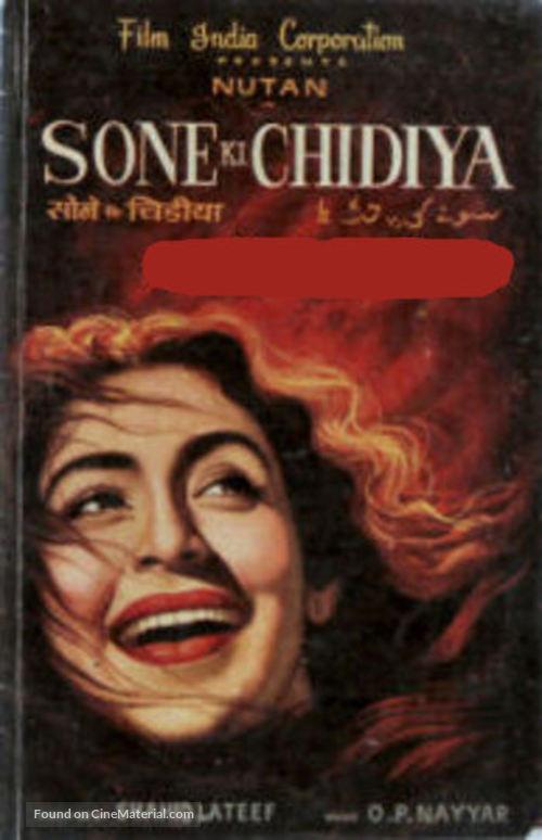 Sone Ki Chidiya - Indian Movie Cover