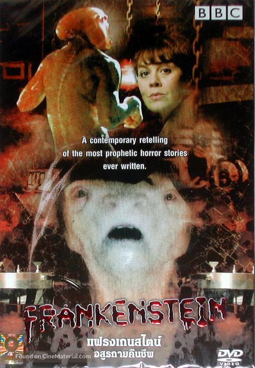 Frankenstein - Indian Movie Cover