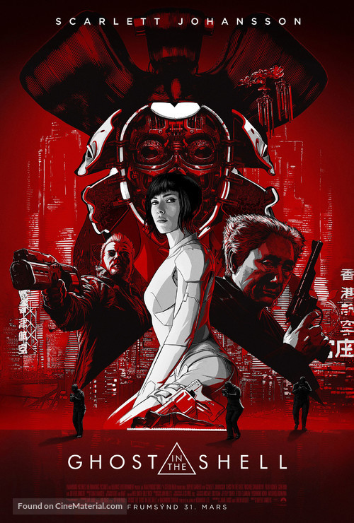 Ghost in the Shell - Icelandic Movie Poster