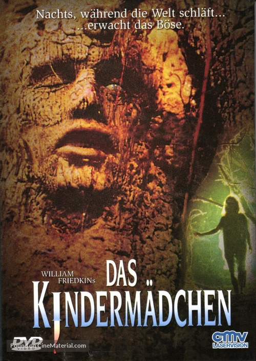 The Guardian - German DVD movie cover