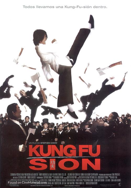 Kung fu - Spanish Movie Poster