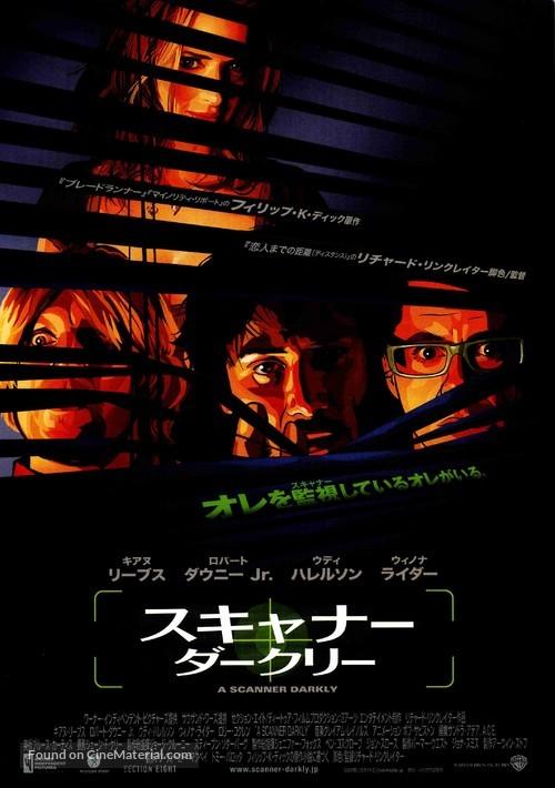 A Scanner Darkly - Japanese Movie Poster
