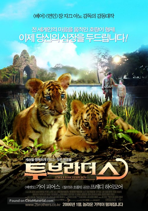 Two Brothers - South Korean Movie Poster