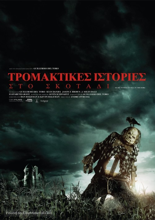 Scary Stories to Tell in the Dark - Greek Movie Poster
