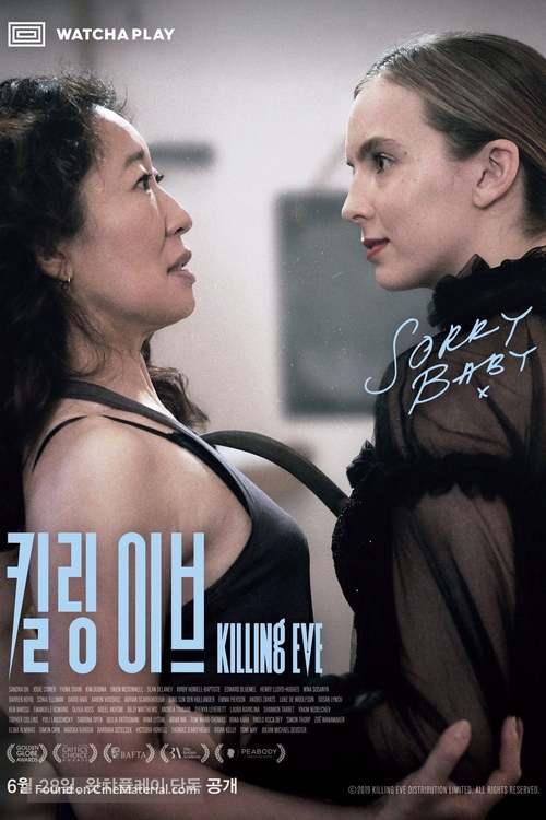 """Killing Eve"" - South Korean Movie Poster"
