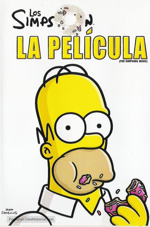 The Simpsons Movie - Spanish Movie Cover