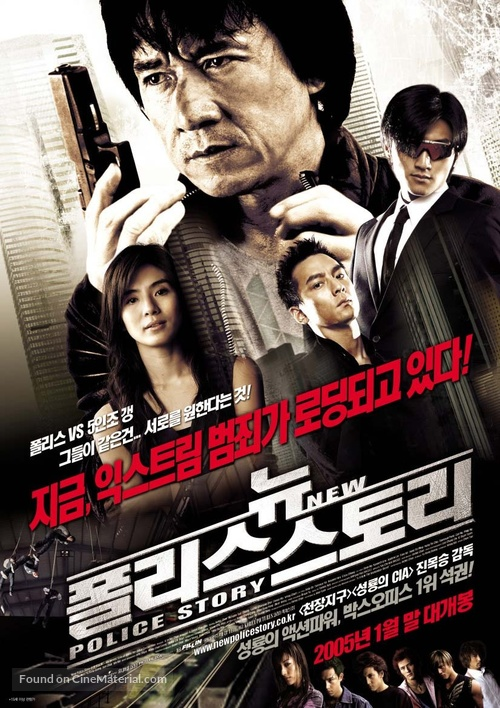 New Police Story - South Korean Movie Poster