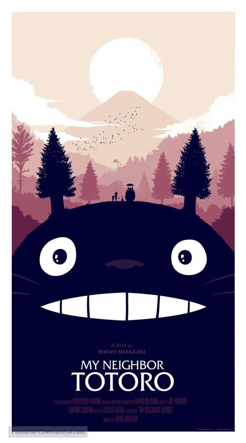Tonari no Totoro - Movie Poster