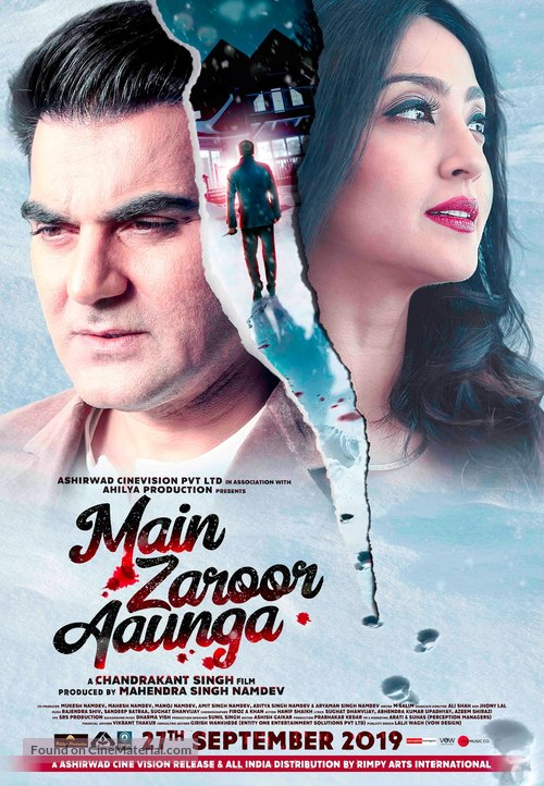 Main Zaroor Aaunga - Indian Movie Poster
