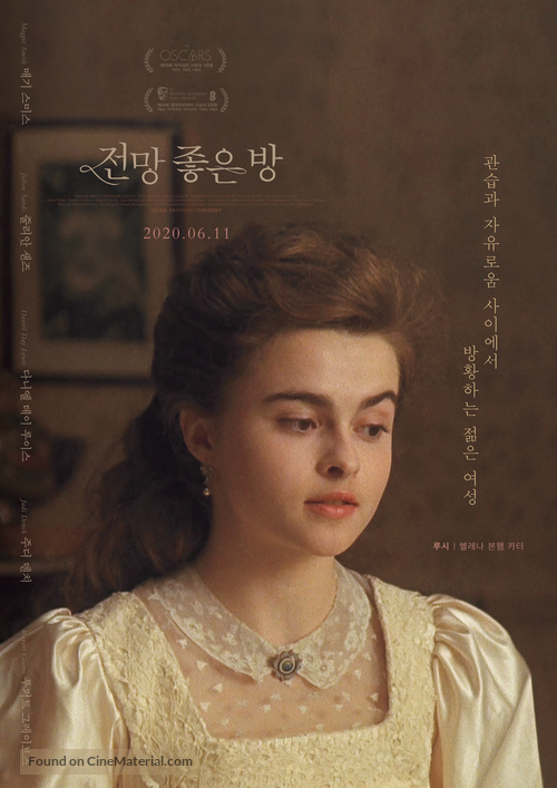 A Room with a View - South Korean Re-release movie poster