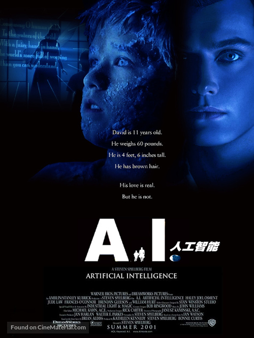 Artificial Intelligence: AI (2001) Chinese movie poster