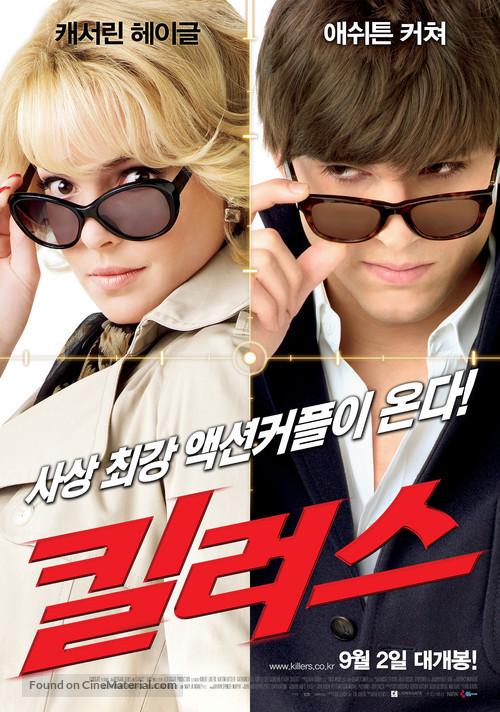 Killers - South Korean Movie Poster