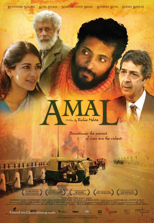 Amal - Movie Poster