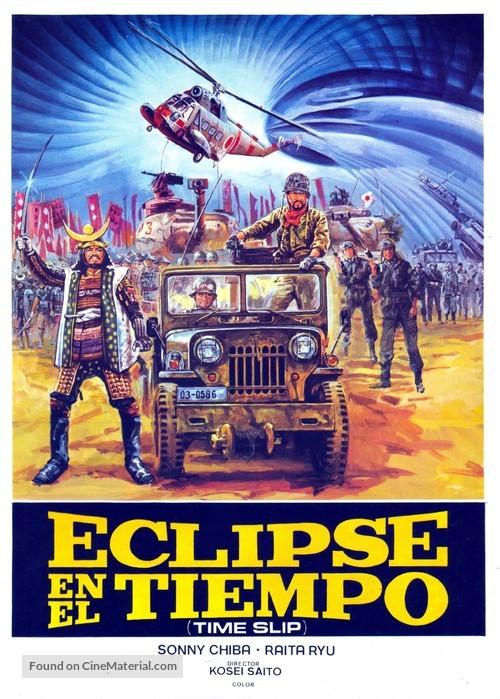 Sengoku jieitai - Spanish Movie Poster