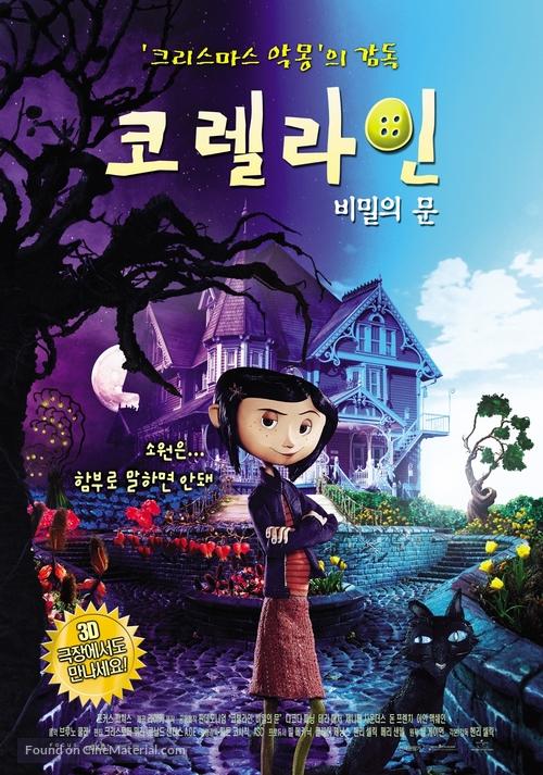 Coraline - South Korean Movie Poster
