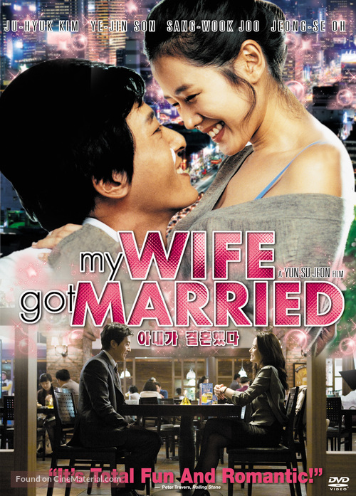 A-nae-ga kyeol-hon-haet-da - Movie Cover